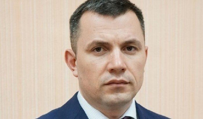 Руслана Ситникова назначилии.о.заместителя председателя правительства Иркутской области