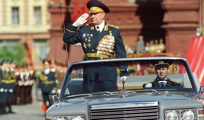ВМоскве умер последний маршал Советского Союза Дмитрий Язов
