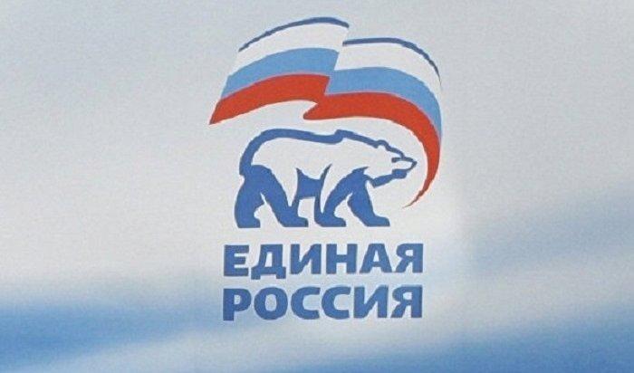СМИ: «Единая Россия» может сменить название илидера