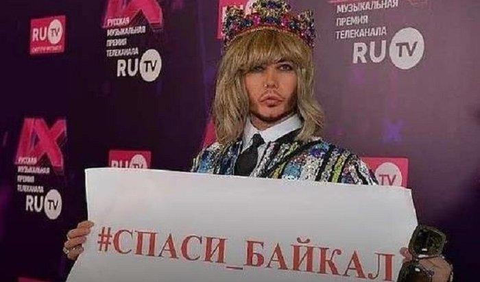 Зверев получил премию «Человек года» зафлешмоб взащиту Байкала (Видео)