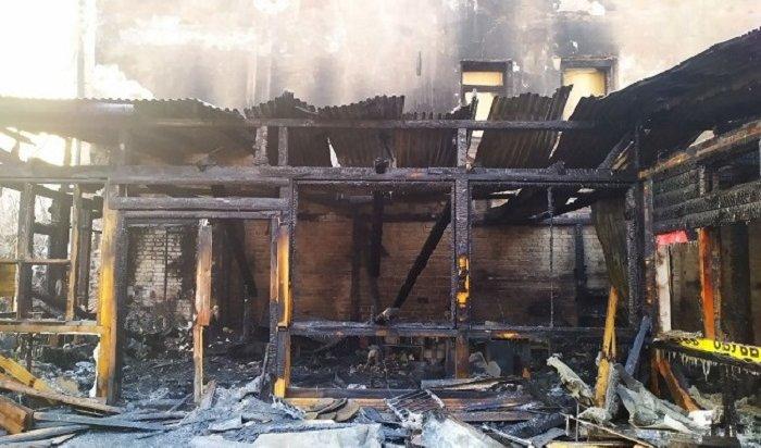 Этно-галерея сгорела наулице Пролетарской вИркутске (Фото+Видео)