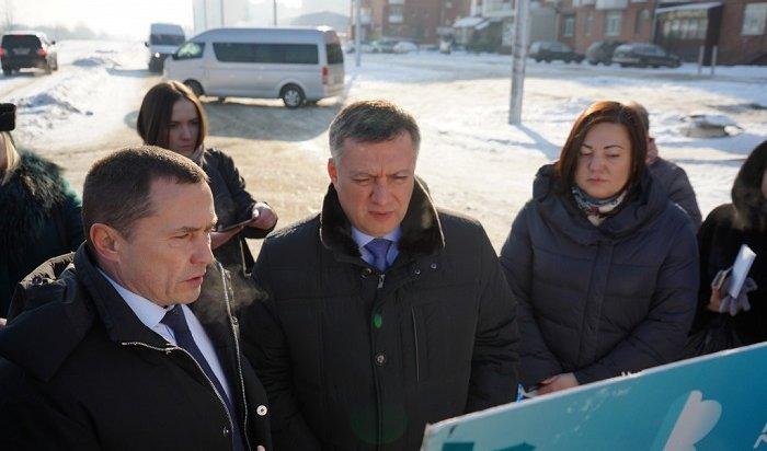 Кобзев побывал срабочей поездкой вЛенинском районе Иркутска