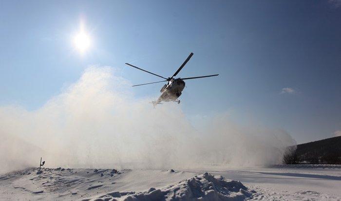 Спасатели БПСО проводят учения свертолетом наБайкале (Фото+Видео)