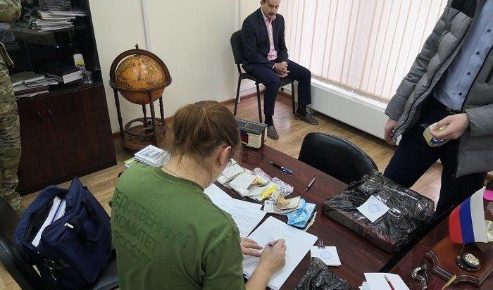 Замруководителя Россельхознадзора поПриангарью иБурятии поместили под стражу завзятку (Видео)