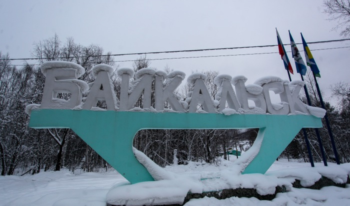 Зампредседателя правительства РФиглава Минприроды побывали вБайкальске