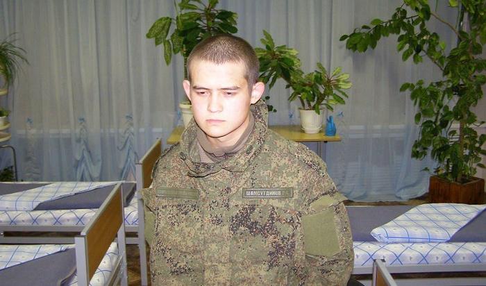 Суд приговорил военнослужащего, издевавшегося над Шамсутдиновым, к2годам условно