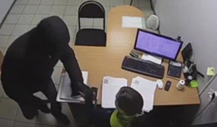 ВУсть-Куте задержали налетчика наофис микрозаймов (Видео)