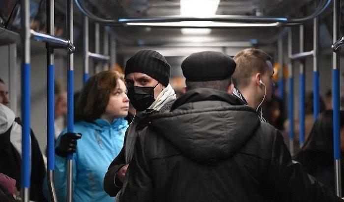 ВМоскве ввели режим повышенной готовности из-за коронавируса
