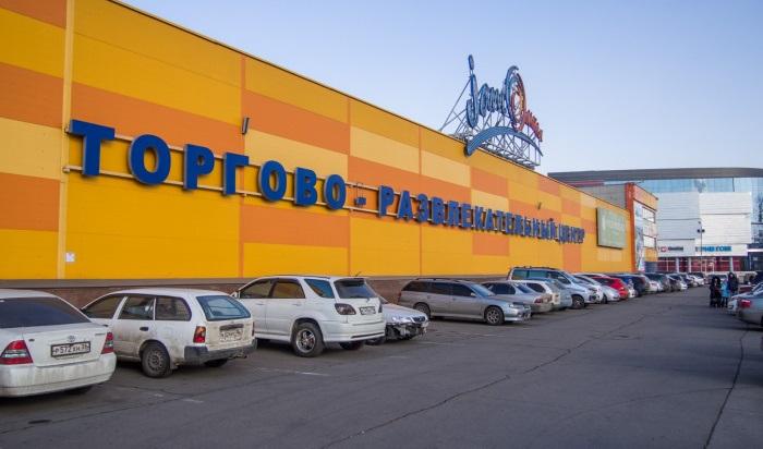 Собственника ТРЦ «Джем Молл» оштрафовали на70тысяч рублей занарушение правил пожарной безопасности