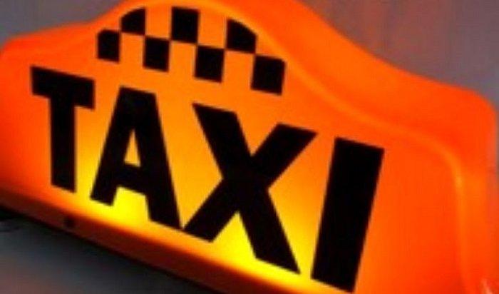 ВИркутске можно проверить легальность такси