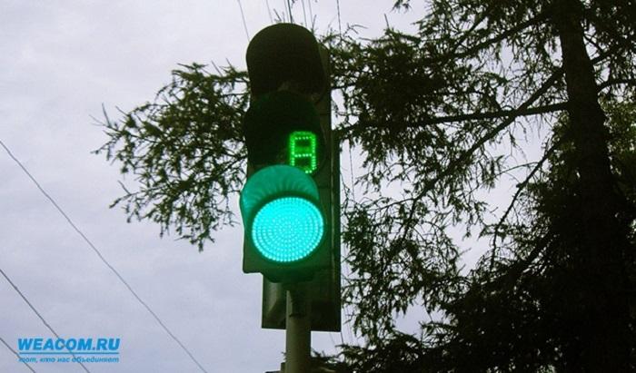 ВИркутске заработал новый светофор наперекрестке улиц Ширямова иЖигулевской
