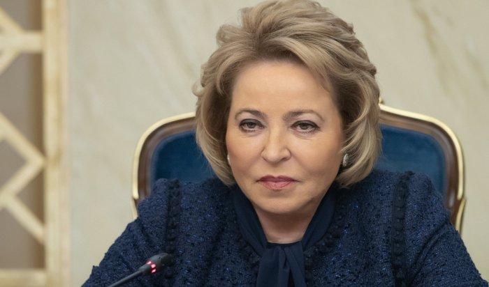 Матвиенко заявила, что коронавирус неотменит голосование запоправки вКонституцию (Видео)
