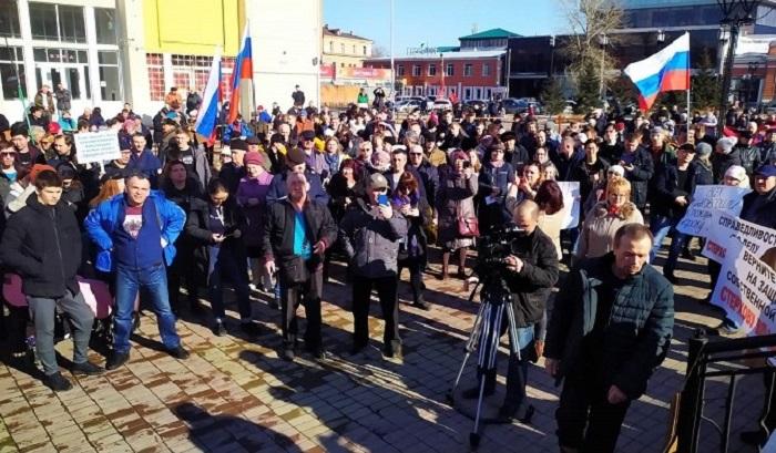 Митинг против принятия поправок вКонституцию России прошел вИркутске (Фото)