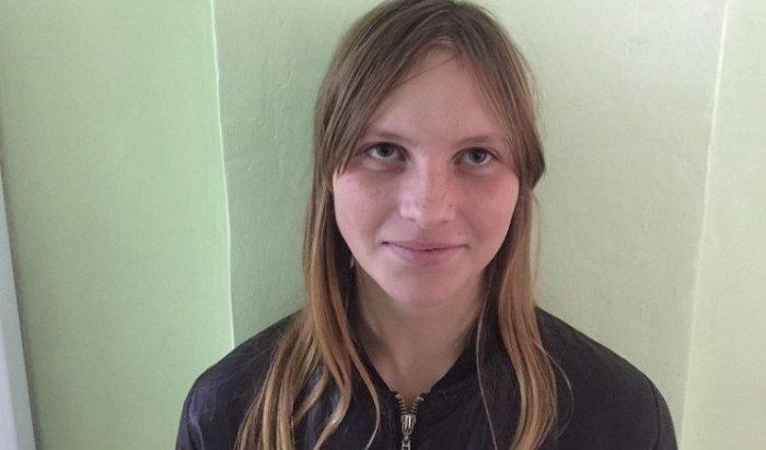 Иркутские полицейские ищут пропавшую без вести вЗабайкалье девушку