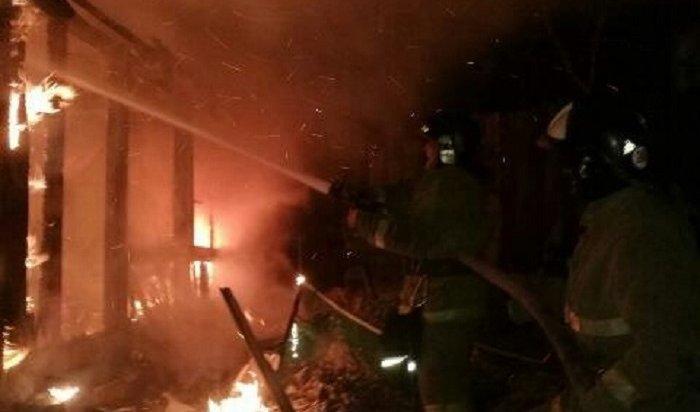 Семья изсеми человек погибла напожаре вУсть-Уде