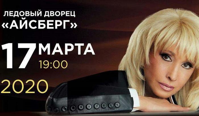 Концерт Ирины Аллегровой вИркутске перенесли на12декабря из-за коронавируса