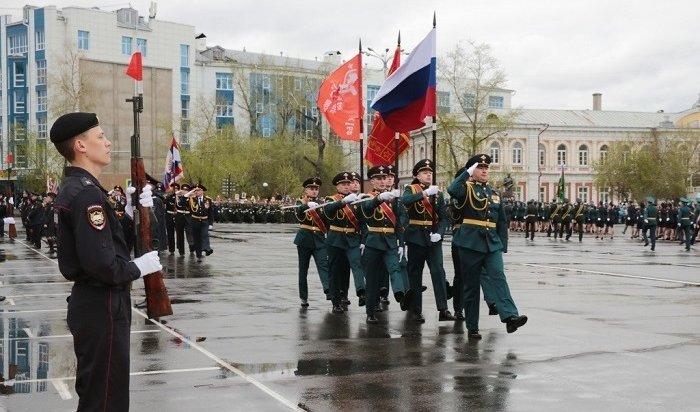 Тренировки кпараду вчесть 75-летия Победы начнут вИркутске 17апреля