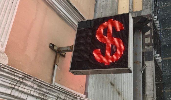 Курс доллара превысил 79рублей впервые сфевраля 2016года