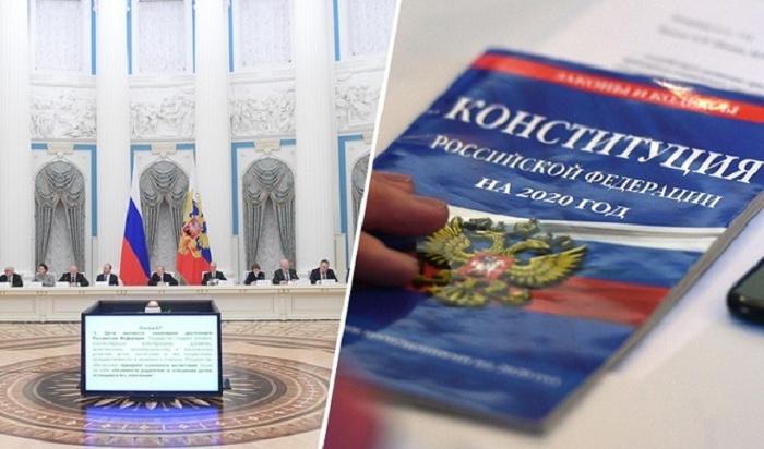 Путин допустил проведение голосования поКонституции России надому