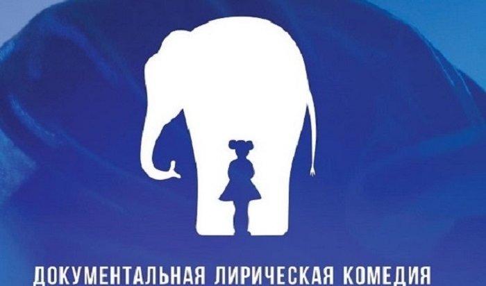 МТС Медиа покажет документальную лирическую комедию обактерах ссиндромом Дауна на«Первом канале»