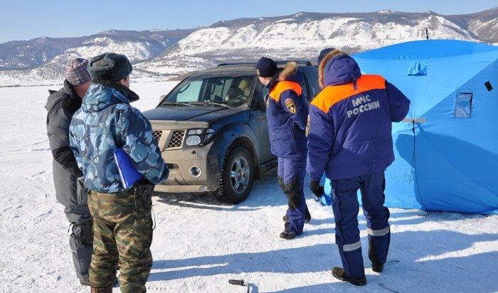 МЧС предупреждает онеблагоприятной ледовой обстановке наБайкале