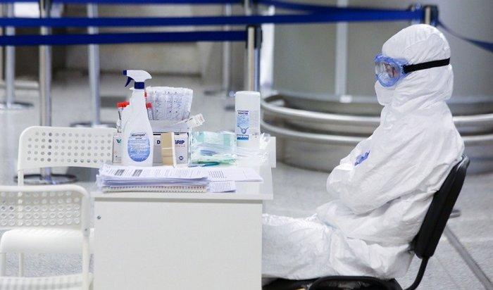 Оперштаб покоронавирусу опроверг сообщения оподготовке кужесточению карантина вРоссии