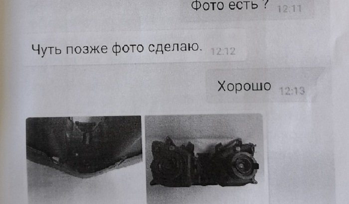 Аферист изУсолья обманул нескольких россиян, продавая запчасти для мотоциклов винтернете