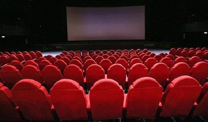 Минкультуры РФрекомендовало всем кинотеатрам приостановить деятельность