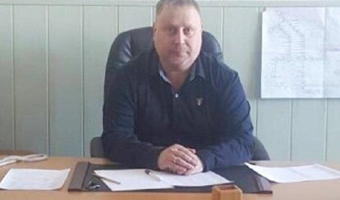 Директора МУП «Ангарский трамвай» арестовали завзятку (Видео)