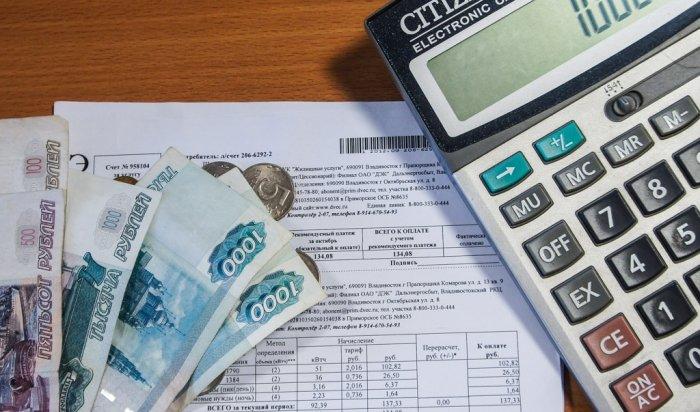 В Госдуме предложили отменить коммунальные платежи на время карантина