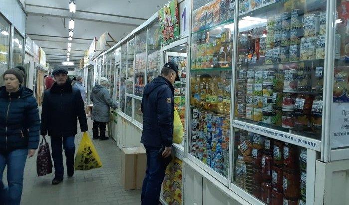 Стоимость сахара проверили вАнгарске после жалобы Кобзеву всоцсети