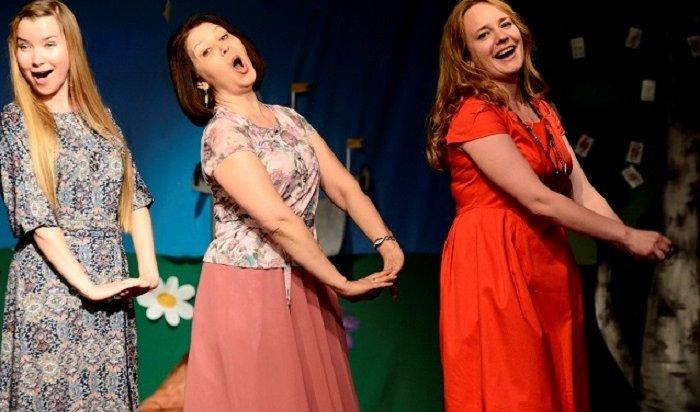 Театральное училище вИркутске покажет спектакли онлайн