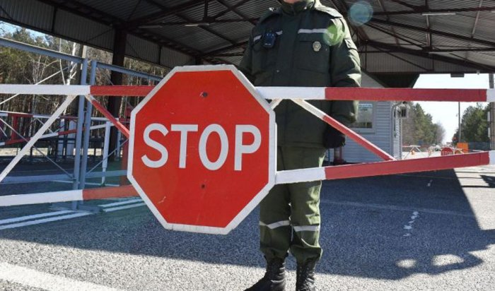 Россия с30марта временно закроет госграницу