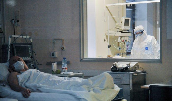 Второй случай заражения коронавирусом подтвердился вИркутской области