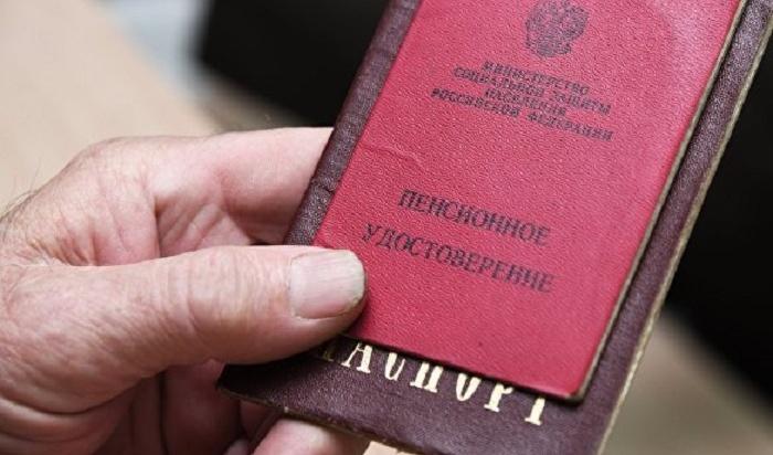 ВИркутской области на6,1% проиндексируют социальные пенсии с1апреля
