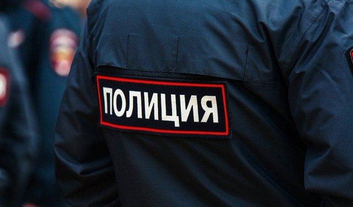 Студентку изУсолья оштрафуют зараспространение фейка окоронавирусе (Видео)