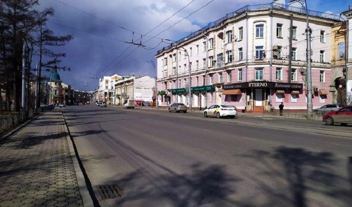 Центр Иркутска опустел вовремя карантина (Фото+Видео)