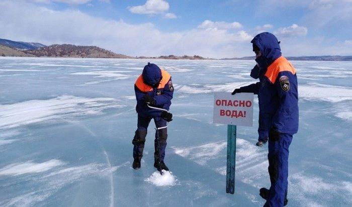 МЧС: Выходить налед Байкала небезопасно