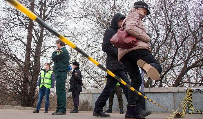 Госдума РФприняла закон обуголовном наказании занарушение карантина ифейки овирусе