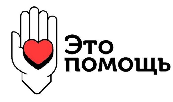 Иркутская IT-компания представила сервис длятех, кто находится накарантине