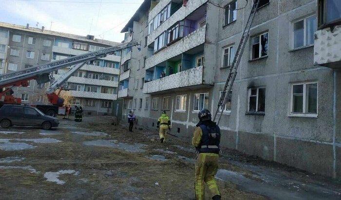 ВИркутске произошел пожар впятиэтажном доме (Видео)