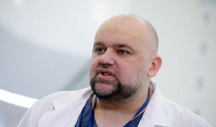 Углавврача больницы вКоммунарке диагностировали коронавирус