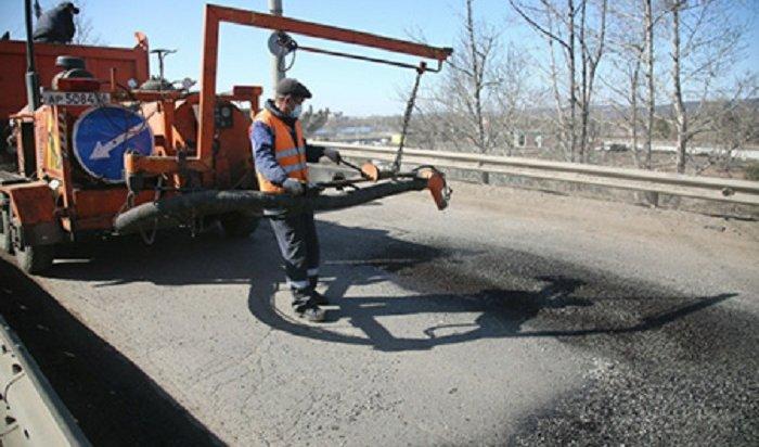Ямочный ремонт дорог начали делать вИркутске