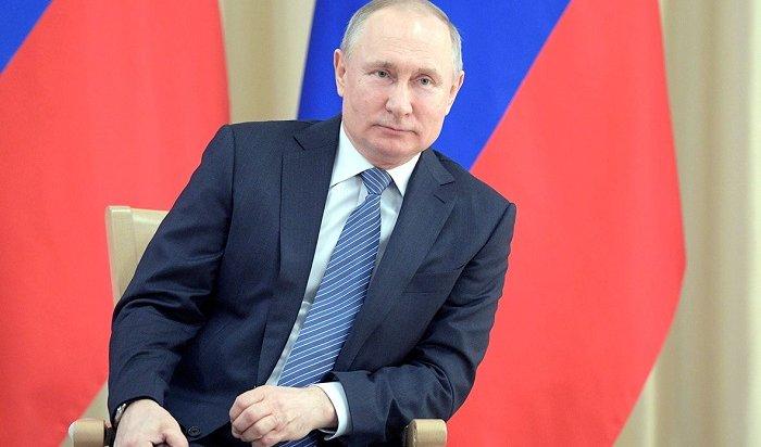 Путин продлил нерабочие дни до30апреля (Видео)