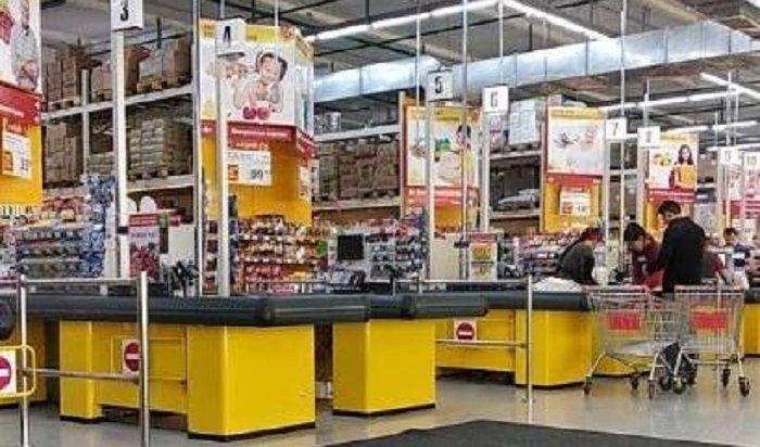 Торговую сеть «Абсолют» обязали открыть свободный доступ для покупателей