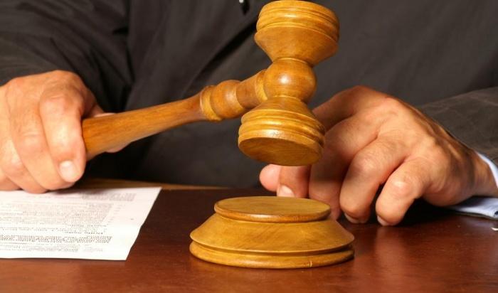 Иркутский областной суд небудет работать до30апреля