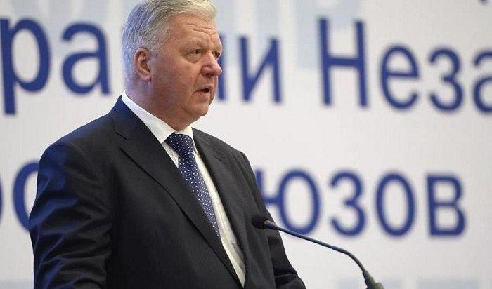 Профсоюзы предложили правительству России провести встране национализацию