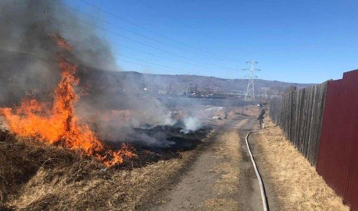Иркутск накрыло дымкой отконтролируемых отжигов травы