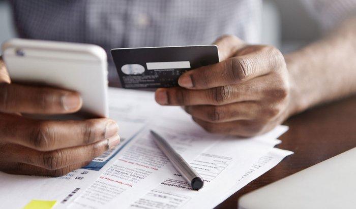ЦБнеразрешил перенести выплаты покредитам намай
