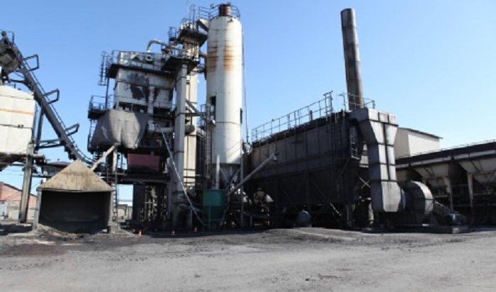 Асфальтобетонный завод запустят вИркутске 15апреля